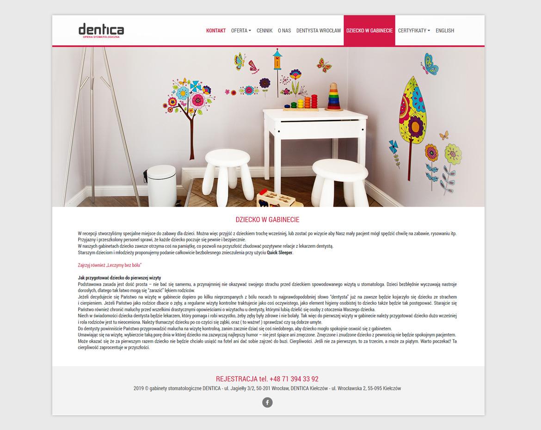 dentica-www2
